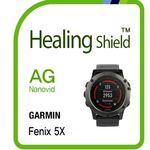 가민 피닉스 5X AG 저반사 액정보호필름 2매