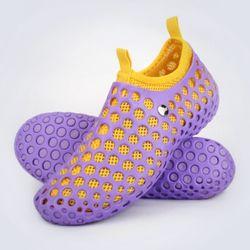 아쿠아슈즈 퍼플 옐로우 인솔분리  커플신발 비치슈즈