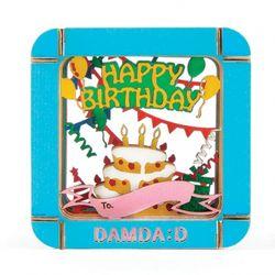 페이퍼 크래프트  쉐도우 박스 생일축하