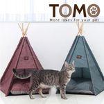 토모 슈슈 강아지 텐트