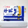 밀키파우치(Milky Pouch) Card & Coin Case [JP0400]