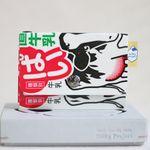 밀키파우치(Milky Pouch) Card & Coin Case [JP0361]