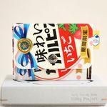 밀키파우치(Milky Pouch) Card & Coin Case [JP0327d]