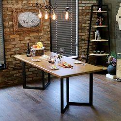 몰티 테이블 (단품)