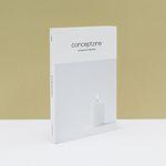 컨셉진 conceptzine vol.31