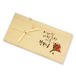 캘리 나무메세지 탁상시계 for 어버이날 선물