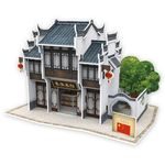 3D월드스타일 중국4대 전통요리점