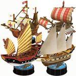 큐빅펀 3D퍼즐 세계의 범선4종