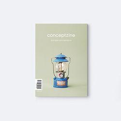 컨셉진 conceptzine vol.43