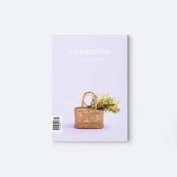 컨셉진 conceptzine vol.45