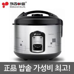 키친아트 전기밥솥 미니밥솥 밥솥 소형밥솥 PK-600
