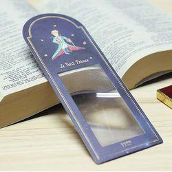 어린왕자 종이 책갈피 돋보기 2개묶음