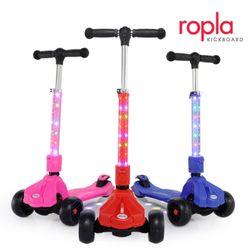 로플라 어린이 킥보드 씽씽이광폭휠2웨이 LED