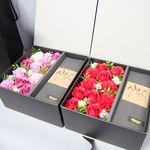 모카 플라워 박스