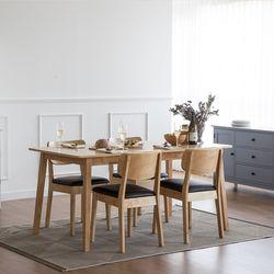 고메 와이드 4인 식탁 세트(의자4)
