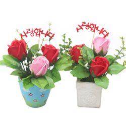 장미 그리기 화분 만들기(비누꽃) 손잡이비닐제외