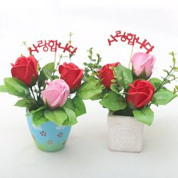 펠트친구 장미 그리기 화분 만들기(비누꽃) 손잡이비닐가방포함
