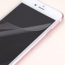 이츠 이노필름 올레포빅 액정보호필름 아이폰7 6 5