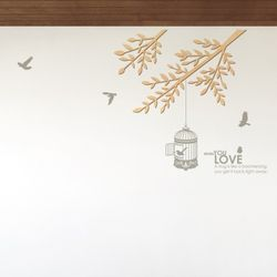 우드스티커- 바람가지 (반제품) 나무 W491 입체포인트