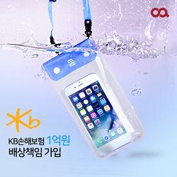 오아 워터쉴드 스마트폰 방수팩 IP68 방수등급