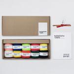 미니 오너먼트&갈란드 만들기 DIY KIT