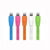 스카이디지탈 SKY181C 애플 라이트닝 8핀 USB 케이블