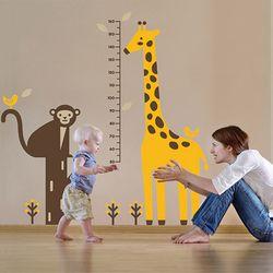 기린과원숭이 키재기
