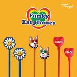 [~3/5까지] Funky-Earphone
