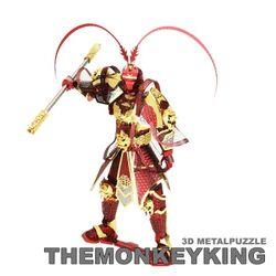 3D 로봇 메탈퍼즐 미니 손오공(THE MONKEY KING)