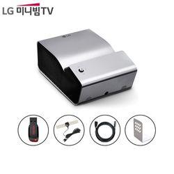 LG미니빔 프로젝터 PH450U 450안시 초단촛점 추가5종