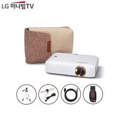 LG미니빔 프로젝터 PH550 550안시 스마트빔 추가4종