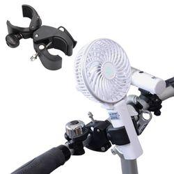 프롬비 캣치미 자전거 라이트 거치대