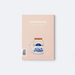 컨셉진 conceptzine vol.46