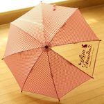일본 Petit Angelina 키즈 장우산 45cm (핑크 도트)