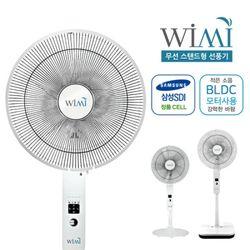 [위미]아기바람 삼성셀 스탠드형 무선선풍기 WIMI-007