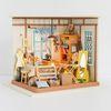 [adico]DIY 미니어처 시그니처 하우스 - 공방