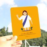 예수님(길과진리)  -접착식 마우스패드(미니액자)