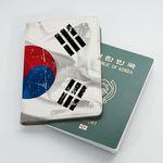 대한민국 여권 시리즈2