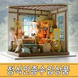 소잉 공방 미니어처 DIY 패키지(공식정품)