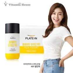 플레이틴 단백질 쉐이크 유자 요거트 1세트(10병입)