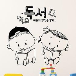 idk363-어린이 독서
