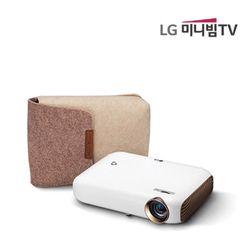 LG미니빔 프로젝터 PW1500 1500안시 스마트빔