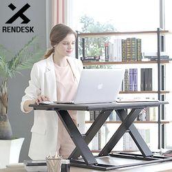 렌데스크 플랫 스탠딩 데스크 SRD-FLAT