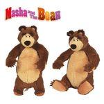 [무료배송] [마샤와곰] 마샤와 곰 25cm 곰인형 / 포즈랜덤발송