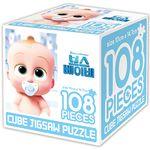 보스 베이비 큐브 직소 퍼즐 108조각 베이비