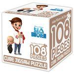 보스 베이비 큐브 직소 퍼즐 108조각 동생과 나