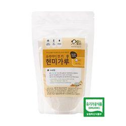 [맘스쌀과자] 한끼 현미가루 초기 (실속형)