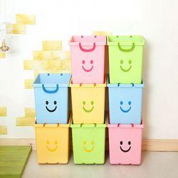 유아수납함 장난감바구니 이동형 장난감수납