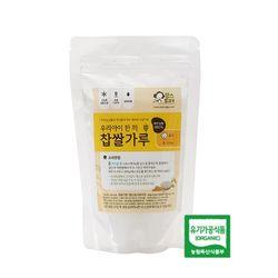 [맘스쌀과자] 한끼 찹쌀가루 초기 (실속형)
