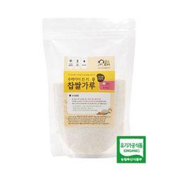 [맘스쌀과자] 한끼 찹쌀가루 중기 (실속형)